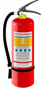 empresa de recarga de extintores venta